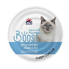 [고양이간식] 옵티원 부스트 닭,참치160g (24개입)